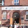 Rogoźno » 2012 » 150 lat Liceum i Gimnazjum im. Przemysława II 22.09.2012