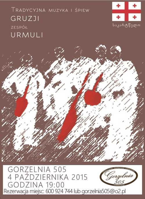 urmuli2