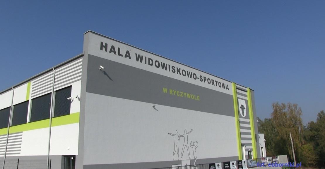 Hala Widowiskowo-Sportowa zaprasza (film)