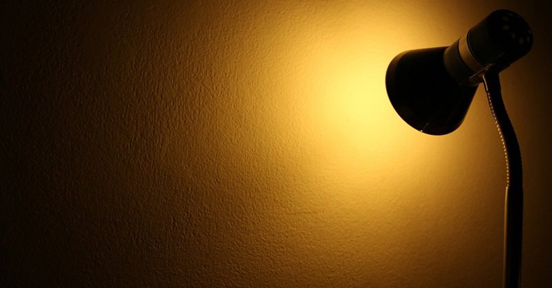 Jakie oprawy oświetleniowe wybrać?
