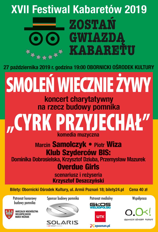 plakat ZGK XVII 2019 Oborniki 006