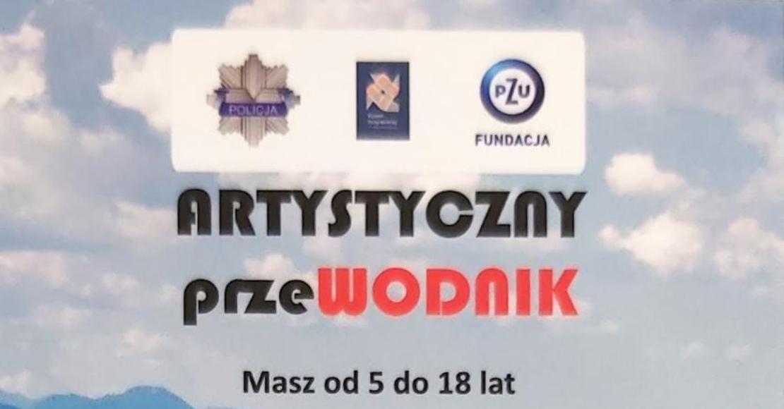 """Konkurs plastyczno-filmowy pn. """"Artystyczny PrzeWODNIK"""""""