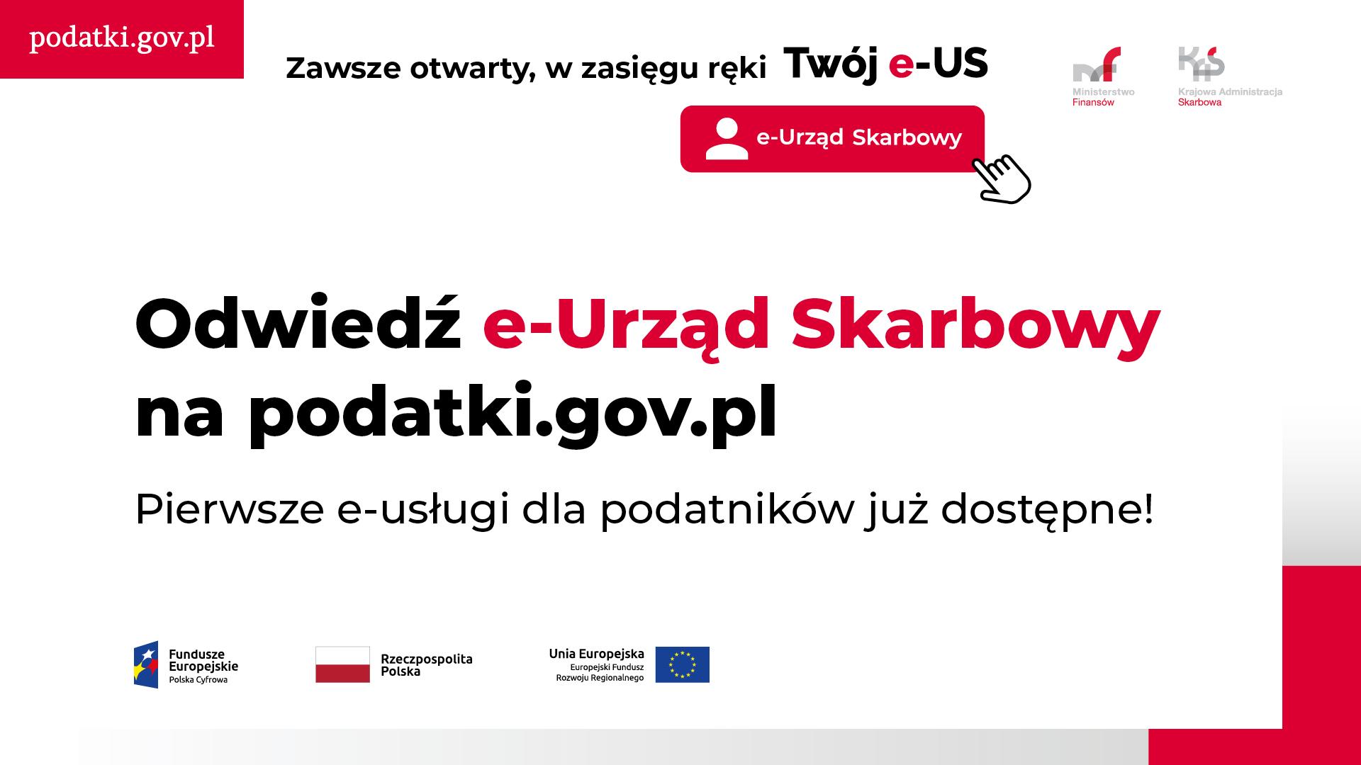 e-Urząd Skarbowy już otwarty